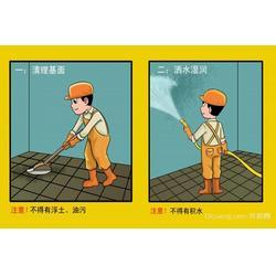 防水涂料厂家_沾化防水_兰室辅料(图)图片