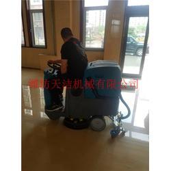 洗地机 商场用洗地机 潍坊天洁机械(多图)图片