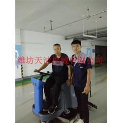 潍坊天洁机械(图)_洗地机厂商_洗地机图片