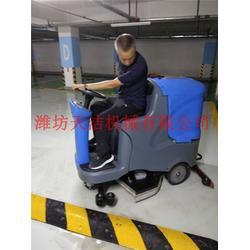 洗地机,潍坊天洁机械,驾驶式洗地机厂家图片