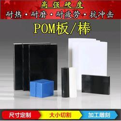 POM棒材塑钢赛刚棒 防静电黑色pom板 聚甲醛棒 赛钢板 高强度板图片