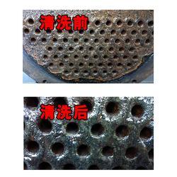 河北空调冷凝器清洗|天化科威有限公司图片