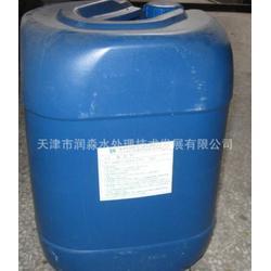 天津润淼水处理(图),反渗透阻垢剂生产商,反渗透阻垢剂图片
