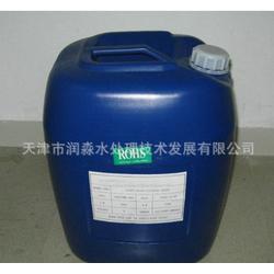 水处理缓蚀剂-润淼(在线咨询)-天津缓蚀剂图片