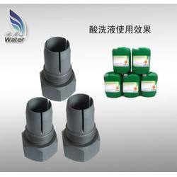 廊坊磷化液-天津润淼水处理技术-磷化液品牌批发