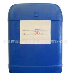 钝化液厂家-保定钝化液-天津润淼水处理图片