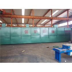 春腾环境科技|衢州船舶污水处理设备|船舶污水处理设备制造图片