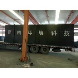 春腾环境,枣庄高速公路污水处理设备,高速公路污水处理设备选型图片