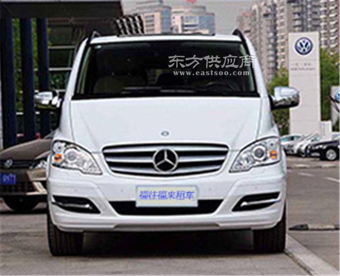 遵义汽车租赁,汽车租赁,贵州福往福来图片