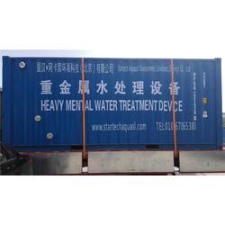 含铬废水处理方法,废水处理,星汉-阿卡索国外30年水处理经验图片