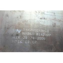 北塔区耐磨板_hardox500耐磨板_中群钢铁图片