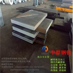 锈蚀钢板样品_中群钢铁锈钢板图片