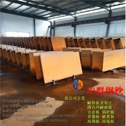 天津SPA-H耐候板图片