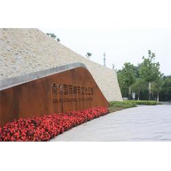 东营锈蚀耐候板_中群钢铁锈蚀钢板(在线咨询)图片