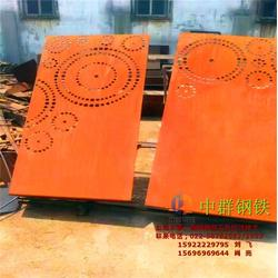东洲区锈板厂家图片