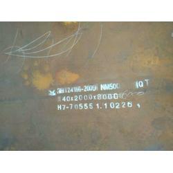 南芬区nm500耐磨板现货销售,天津中群钢铁耐磨钢板图片