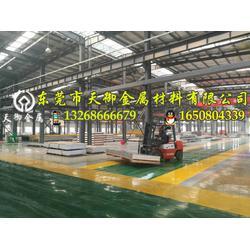 厂家直销耐冲压铝板,LD5铝合金棒性能图片