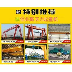 60吨提梁机制造(图)_40吨提梁机制造_适用中铁集团……等图片