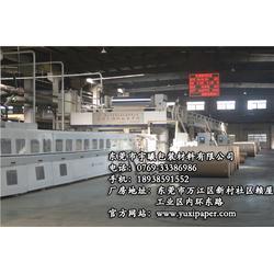蜂窝纸箱厂哪里多|蜂窝纸箱厂|宇曦包装材料公司(图)图片