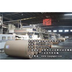 宇曦包装材料、普通纸箱厂、普通纸箱厂优质图片