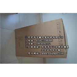 宇曦包装材料(图)、广州3a重型纸箱生产、3a重型纸箱图片