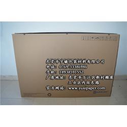 特大纸箱、宇曦包装材料(在线咨询)、专业订做特大纸箱图片