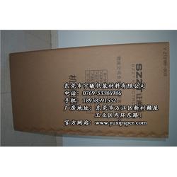 AA纸箱包装|AA纸箱包装加工厂|宇曦包装材料(多图)图片