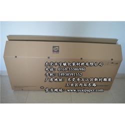 淘宝纸箱12号、淘宝纸箱、宇曦包装材料(查看)图片