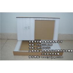特种纸箱|特种纸箱|宇曦包装材料(多图)图片