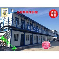 活动房,普通活动房,天津法利莱公司(多图)图片