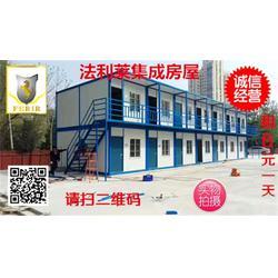 红桥集装箱别墅-天津法利莱活动房-集装箱别墅房屋图片