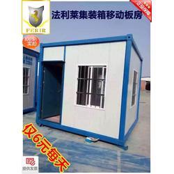 住人集装箱|天津法利莱集装箱移动板房公司|住人集装箱宿舍图片