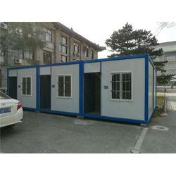 天津法利萊集裝箱移動板房公司-裝配式活動房哪家好圖片