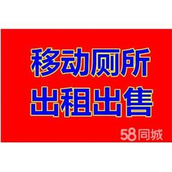 天津法利莱活动房(图)|集装箱酒店报价|天津集装箱酒店图片