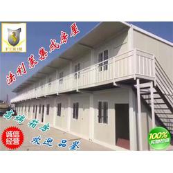 天津法利莱集装箱(图) 集装箱公寓多少钱 武清集装箱公寓图片