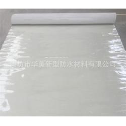 湖州tpo防水卷材,华美防水(在线咨询),tpo防水卷材报价图片