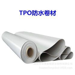 花山区tpo防水卷材,华美防水,金属屋面tpo防水卷材图片