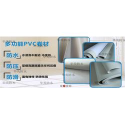 轻钢屋面专用pvc防水卷材,和平区pvc防水卷材,华美防水图片