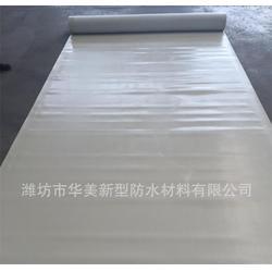 华美防水_定安pvc防水卷材_pvc防水卷材 国标图片