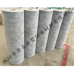 大渡口区丙纶防水|华美防水|400克聚乙烯丙纶防水卷材图片