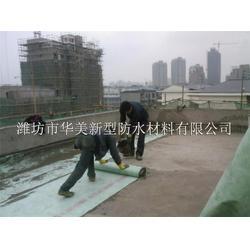 淮安丙纶_400g丙纶防水卷材_华美防水(多图)