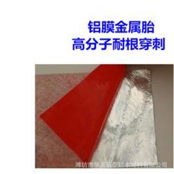 3厚耐根穿刺卷材|东城区耐根穿刺|华美防水(多图)