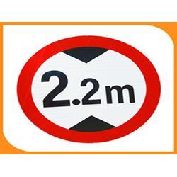 广州交通标志牌、公路交通标志牌、路虎交通(多图)图片