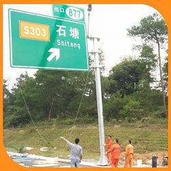 河源交通标志牌厂区禁止停车牌_路虎交通图片