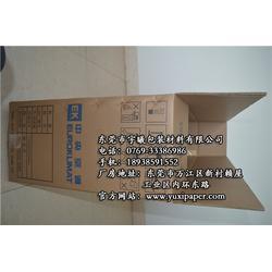 东莞淘宝纸箱出售 淘宝纸箱 宇曦包装材料(查看)