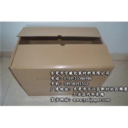 特种包装纸箱、特种包装纸箱批量、宇曦包装材料(多图)图片