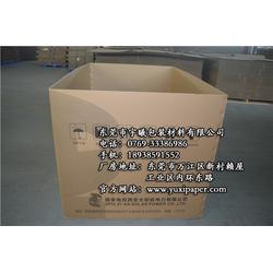 南山超厚纸箱,宇曦包装材料,超厚纸箱哪家好图片