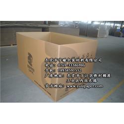 防潮防水纸箱_防潮防水纸箱代理_宇曦包装材料(多图)图片