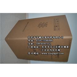出口纸箱包装_宇曦包装材料(在线咨询)_出口纸箱包装厂家直销