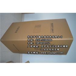 大号纸箱|大号纸箱价|宇曦包装材料图片